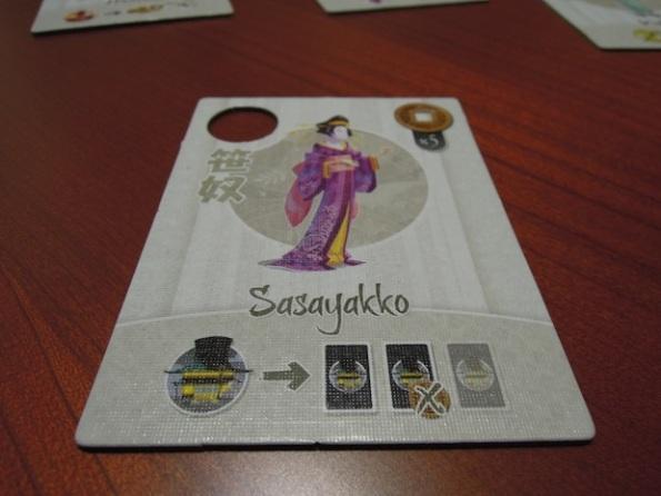 Tokaido-Tessera-Personaggio